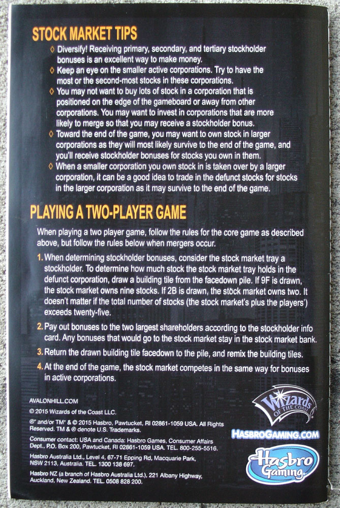 Back of 2016 ACQUIRE Rules Booklet